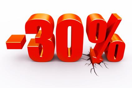 キャンペーン実施中! 最大30%ディスカウント!のイメージ
